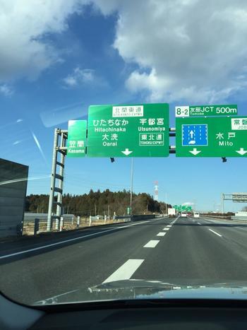 北関東自動車道は、北関東三県(群馬・栃木・茨城)を東西に結ぶ高速道路。一般道利用に比較して、3県相互の移動を半分強の時間で移動することが出来ます。  【北関東自動車道は、群馬県・高崎JCTから、栃木県を経由し、茨城県・ひたちなかICへと至る。(画像は、友部JCT付近。友部JCTで北関東自動車道と常磐道が分岐している)】
