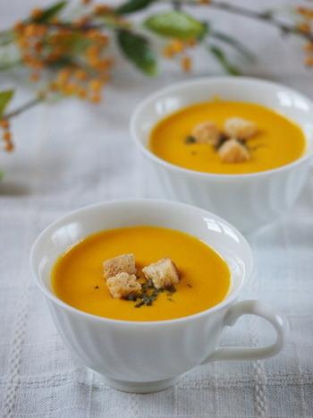 これからの季節、さらに美味しくいただけるかぼちゃスープ。見た目も鮮やかで甘みたっぷりのスープはお子様にも喜ばれそうです。