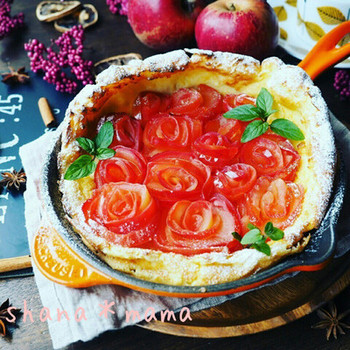 楽しい食感で人気のダッチベイビーですが、こちらは皮付きりんごでバラのブーケのようなかわいいスイーツに。生地も煮りんごも手順は簡単なのでぜひトライしてみて下さい。