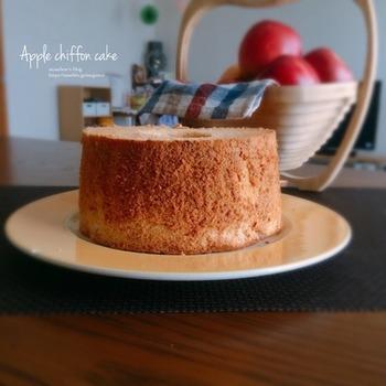 素材を味わえ、アレンジのバリエーションの多いシフォンケーキでも旬の味を楽しみたいですね。すりおろしたりんごを加えて作るふんわりなめらかな味わいのレシピです。