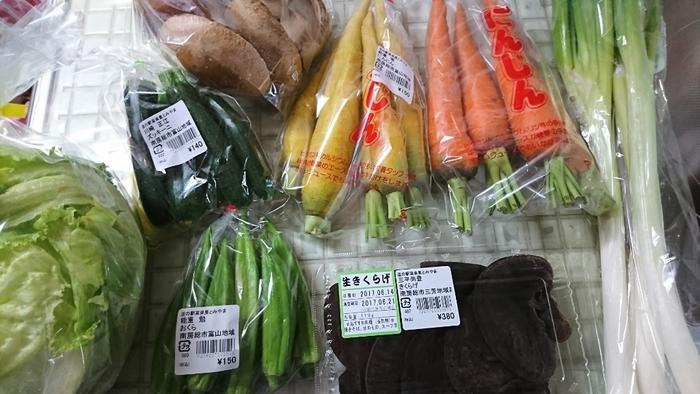 【富津館山道路・ハイウェイオアシス富楽里(道の駅 富楽里とみやま)では、新鮮な農水産物や特産品、加工品が幅広く販売されている。】