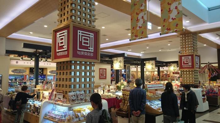 【関越自動車道沿線の特産品や土産物が並ぶ三芳PA(上り)「旬撰倶楽部」】