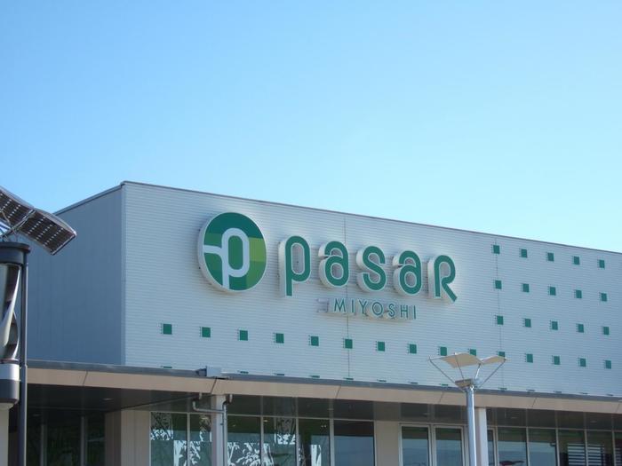 「三芳PA」は、先述の守谷よりも、一足早く誕生した「Pasar」です。