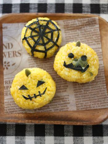 こちらはハロウィン仕様のおにぎりです。かぼちゃ入りの炊き込みご飯を使うので、味もしっかりハロウィン♪海苔でさまざまなデザインを施しましょう。いくつか並べるとより雰囲気が出ます。