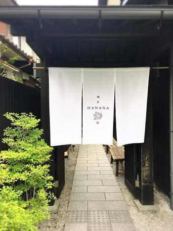 和モダンな佇まいの「鯛匠(たいしょう) HANANA」。鯛を中心とした和食のお店です。