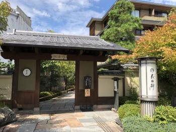 実は温泉が湧いている嵐山。開湯したのは平成16年という新しい温泉です。 そんな嵐山温泉を楽しめるのが、和風ホテルの「京都嵐山温泉 花伝抄」。阪急嵐山駅の目の前にあり、アクセスも抜群です。