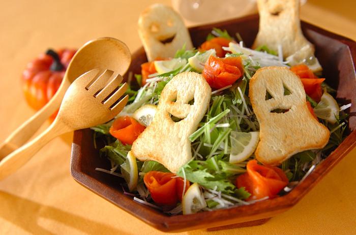 こちらのサラダのお化けはトーストでできています。くり抜いた食パンをお好みの加減でこんがり焼きましょう。水菜とスモークサーモンを使った彩り豊かなサラダです。