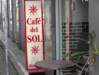 パンケーキとラテアートが女性に大人気の「Cafe del SOL」。天神駅から徒歩5分の路地裏にあります。お客さんはほとんどが女性で、最近は海外からの観光客も多く訪れる人気店です。