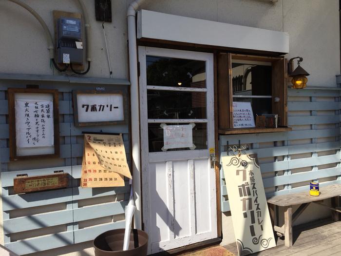 高宮駅から徒歩3分の場所にある「クボカリー」は、本格スパイスカレーを味わえる名店。白いドアと看板が目印です!雑誌でも紹介される大人気店で、いつも多くのお客さんで賑わっています。