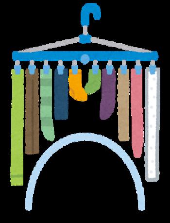 ピンチハンガーにアイテムをたくさん干す場合、風抜けが悪い内側はどうしても乾燥の効率が悪くなります。たくさん干す場合は図のように、外側に長い物、内側に短い物を干すように工夫しましょう。