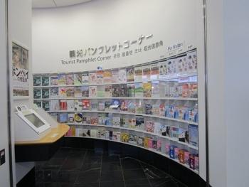 お隣には、博多観光から九州各地のものまで揃う、パンフレットコーナーがあります。タブレットもあるので、ここで観光情報を調べることもできますよ!