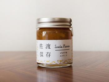こちらはなんと、ゴボウのジャム。ユズ・味噌と一緒に甘く煮てあり、ゴボウの旨みがぎゅっと凝縮されています。