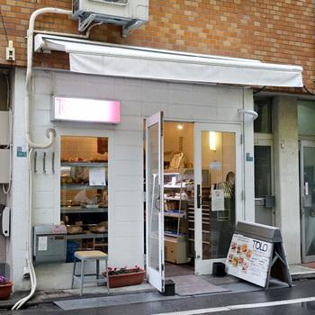 国道246号から一本入ったところにある小さなパン屋さん。でも、池尻大橋でパン屋といえば、こちらのお店を思い浮かべる人が多いという有名店です。
