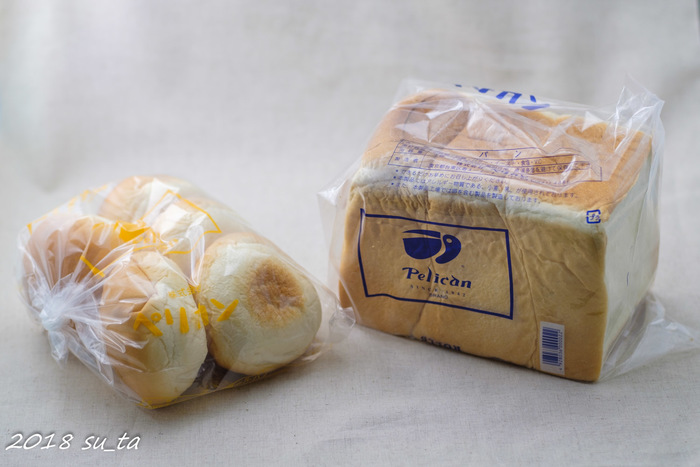 開店時には行列ができ、お昼過ぎには完売してしまうこともよくあるというペリカンのパンは、毎日食べても食べ飽きない美味しさです。