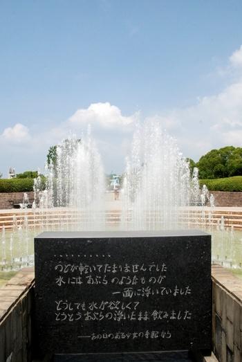 普段の生活ではついつい忘れがちな平和の尊さを改めて実感させられます。長崎を訪れたら、一度は行っておきたいスポットです。
