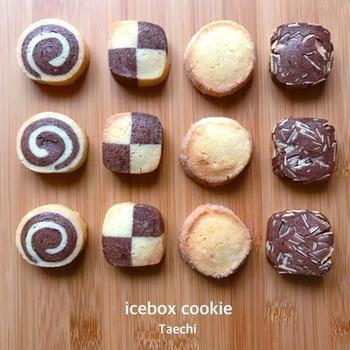 アイスボックスクッキーの名前は、たくさんバターを使うため柔らかい生地を凍らせてから切る手順に由来しています。プレーン生地をシンプルに固めて切るだけなら、初心者でも失敗なくリッチな味わいのクッキーが作れます。慣れたら徐々にいろいろな模様にトライしてみましょう。