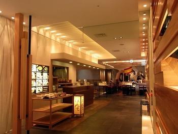 JR京都駅西口改札前イートパラダイスにある「はしたて」は、老舗の京料理を気軽に味わえるお店です。