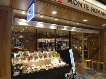京都駅前地下街ポルタ内にある「モンテロマーノ」は、本格的なイタリアンをいただけるレストランです。