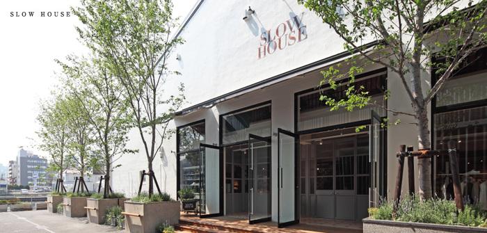 """JR品川駅の南口から歩いて15分ほどにある、運河の街のオシャレなレストラン。かつての倉庫街をリノベーションした天王洲エリアに2014年にオープンしました。店名は、デンマーク語で""""湖のほとりのちいさな町""""の意。"""