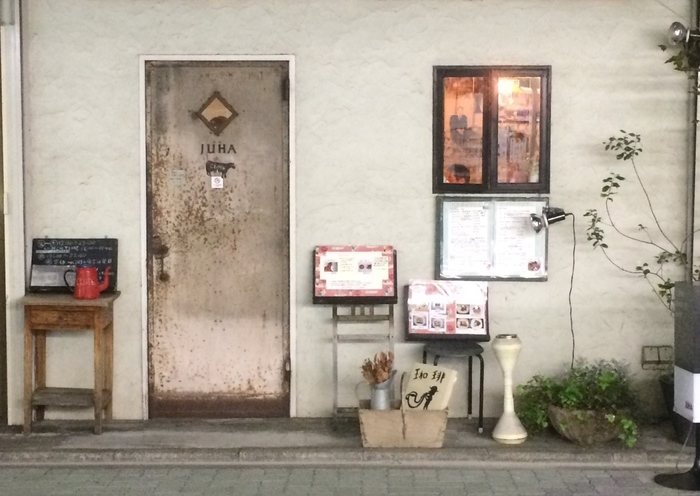 こだわりを感じるお店揃いのこの西荻窪で、外観から別格のオーラが出ている「Juha(ユハ)」。フィンランドの映画監督アキ・カウリスマキの映画『白い花びら』の原題から名前をとった、居心地の良さにずっと長居してしまいそうなカフェです。
