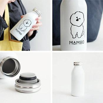 牛乳瓶をモチーフにしたシンプルなフォルムは、手に持ちやすく、350mlという容量は普段持ち歩くのに程よいサイズ感。真空二重構造で、保温・保冷機能もしっかりしているのも嬉しいですね。通勤に、通学に、レジャーに…毎日一緒にいて癒してくれそうです。