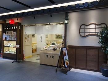 京都の老舗香煎処「原了郭」の黒七味やオリジナルスパイスを使ったカレーや丼などのメニューをいただけるお店。京都駅八条口のアスティ京都にあります。