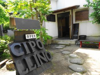 北鎌倉駅から徒歩約1分の細い路地にある一軒家レストラン「CIPOLLINO(チポリーノ)」。玄関で靴を脱ぎダイニングに向かうスタイルはまさに隠れ家といった雰囲気です。
