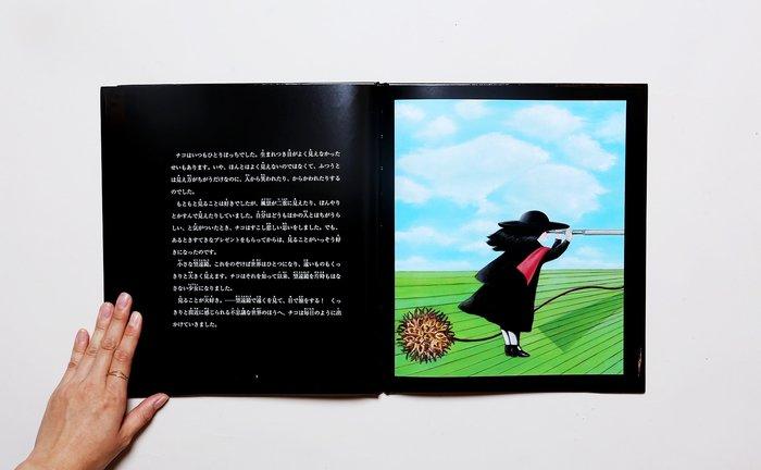 見開き左の側の白いテキストが書かれた黒の一色のページとは対照的に、右側のページは、非現実的な世界なのにどこか懐かしさを覚える彩りの美しい絵が続きます。デジャブのような感覚や、想像力を掻き立てられる魅力的な画風です。