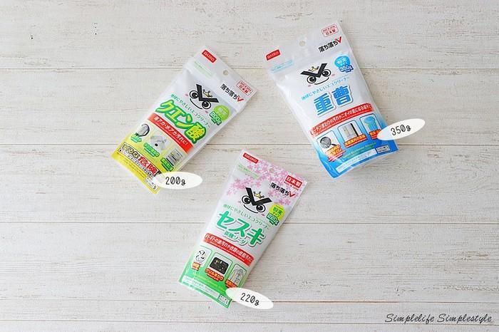 重曹・酢・クエン酸・セスキ炭酸ソーダにはそれぞれ落としやすい汚れがあります。洗剤の特徴を知り、掃除の場所によって使い分けすることが、うまく汚れを落とすコツです。
