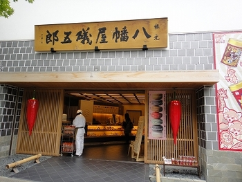 「八幡屋礒五郎」の七味唐辛子は、信州土産の定番です。風味と香りが良く、パッケージがレトロでおしゃれ。価格も手頃です♪