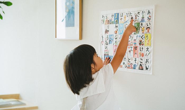 インテリア感覚で飾りながら、ひらがなを学べるタペストリー。絵本作家・イラストレーターの「さこももみ」さんの、ユーモアあふれるキャラクターたちは、見ているだけでワクワク気分に♪