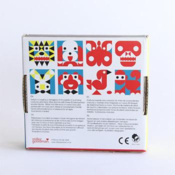 パッケージの裏に参考デザインが描かれていますが、これ以外にも完成形は無限大。お子様の個性を存分に発揮できます。