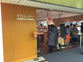 札幌の街中では、大通駅直結の地下街オーロラタウン「きたキッチン」、JR札幌駅直結「四季彩館」「北海道どさんこプラザ」などで取り扱っています。また、新千歳空港内でも購入可能です。