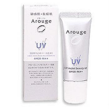 アルージェ UVモイストビューティーアップ  敏感で乾燥しがちなお肌の方に支持されているアルージェ。SPFとPA表記のある日中用乳液なら朝のスキンケアをするだけで紫外線対策ができます。
