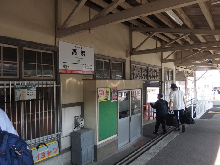 ガタゴトと坊っちゃん列車に揺られて松山市駅まで行ったら、今度は伊予鉄道高浜線に乗り換えて、高浜駅で下車。お目当ては「ターナー島」ですが、この高浜駅の駅舎も、実は隠れた名所なのです。昭和初期の建築といわれる木造の大変趣のある駅で、窓の桟などとても繊細な洋風の細工も見られます。