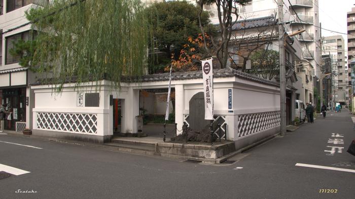 忠臣蔵で有名な吉良上野介(きらこうずけのすけ)義央氏の邸宅があった「吉良邸跡」が両国にあります。住宅街の中の大きな柳の木と、黒と白の幾何学模様が特徴のなまこ壁が印象的。