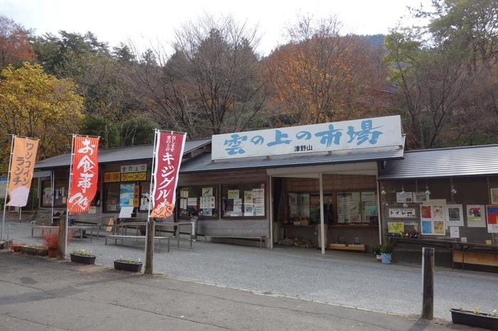 坂本龍馬が土佐から脱藩した際の道沿いにある、「道の駅ゆすはら」は、雲の上ホテルのすぐ隣、太郎川公園の一角にあります。