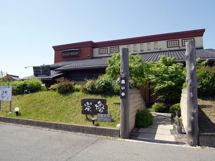 近江八幡で絶品のうなぎが食べられるのが「炭櫓(すみやぐら)」。近江八幡でうなぎとは意外かもしれませんが「おいしい名古屋めしを地元の人に食べてもらいたい」という創業者の思いからこの地にお店が構えられています。