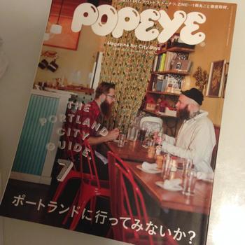 『POPEYE(ポパイ)』で「ポートランドに行ってみないか?」をテーマとした、2014年7月号です。 数年前の発刊になりますが、この号を契機に、ポートランド旅行に目覚めた方が増えました。 きれいなビジュアルとセットに、サードウェーブコーヒーなど、気になるお店が紹介されています。