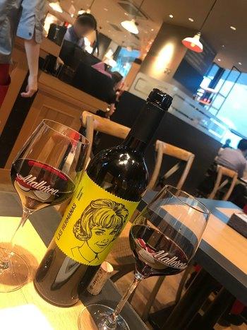 スペインワインとともに夜も楽しく!※23時までオープン。