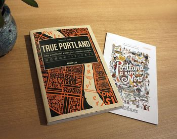 """正式名は「TRUE PORTLAND the unofficial guide for creative people  創造都市ポートランドガイド」という、"""" unofficial""""ながら、びっくりするほど、ポートランドの魅力が詰まった濃い一冊なんです。  構成が少し変わっていて、以下のとおり。さすが、ポートランド!毎年発刊されるそうですよ。"""