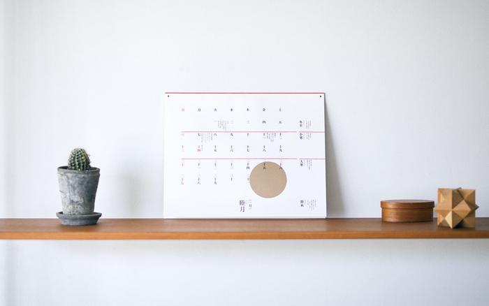 太陽の動きに合わせて 一年を24の節目にわけた「二十四節気」。立春や秋分、夏至、冬至などもそのひとつですよね。一般的なカレンダーにも小さく記されている場合がありますが、こちらのカレンダーではそれぞれがどんな季節なのかも詳しく説明されていますよ。