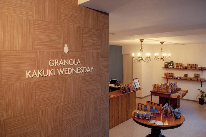 直営店は、澄川本店と円山の2軒。こちらではカフェスペースで「グラノーラパフェ」なども味わえます。また、札幌の市街地では、大通駅直結の地下街オーロラタウンにある「きたキッチン」でも取り扱っています。