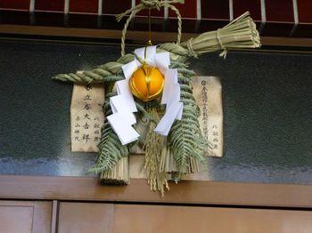 海老のように反り返ったしめ縄が印象的な近畿地方の海老飾り。玄関先に飾れば、一年のスタートを知らせる昔からの目印。