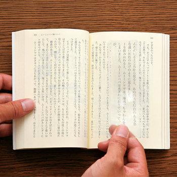 昔、理科で習った「フレネルレンズ」。大人になると本を読むのに欠かせないアイテムになるなんてちょっと驚きですね。クールなビニールケースが付属しています。  ■324円(税込)