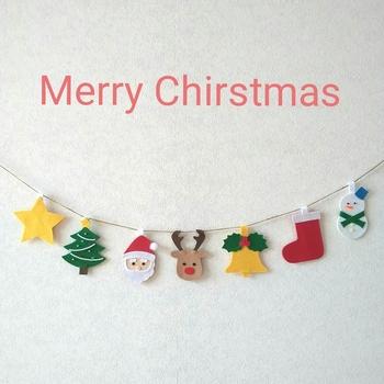 まずはじめに作りたいのは、クリスマスガーランド。  ガーランドは壁面のアクセントとして貼り付けてもいいですし、長めに作ってツリーに巻いてもかわいく、いろんなディスプレイに使うことができます。  お部屋を飾り付けてクリスマス気分を盛り上げていきましょう。