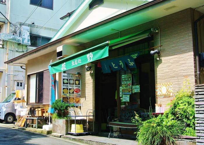 「豆腐処 萩野」は、箱根湯本駅から徒歩5,6分。江戸期創業の200余年の歴史を誇る老舗豆腐店です。