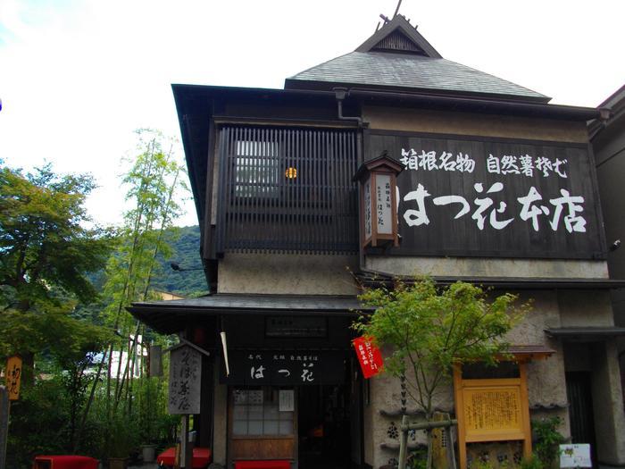 湯本橋の袂に佇む「はつ花本店」は、平日でも昼時は、行列必須の人気蕎麦店。昭和9年創業の老舗店で、弥栄橋の傍らにも新館を構えています。