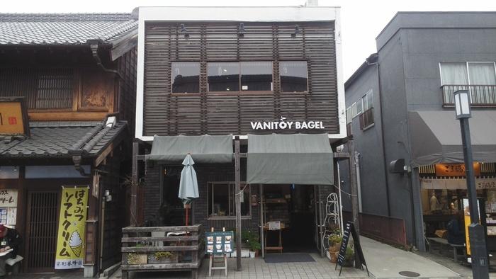 帰りがけに(もちろん行く途中でも◎)ぜひ立ち寄りたいのが「VANITOY BAGEL」です。落ち着いた色調の外観で歴史ある街並みにしっくりとなじんでいますね。