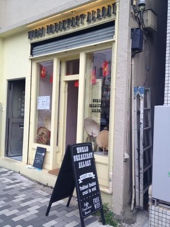 銀座線外苑駅前から徒歩5分のところにある『ワールド・ブレックファスト・オールデイ』は、2ヶ月ごとに変わる、世界各国の伝統的な朝ごはんをいただける珍しいお店です。